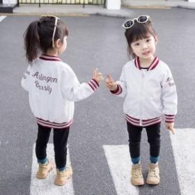 韓国子供服 ウター ジャケット 女の子 ベビー トップス カーディガン ファッション ベーシック ファスナー 春 秋 ファッションプリント 8