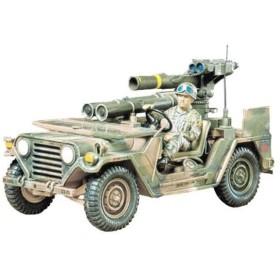 タミヤ(TAMIYA) 1/35 ミリタリーミニチュアシリーズ No.125 アメリカ陸軍 M151A2 トウミサイルランチャー搭載 プラモデル 35125