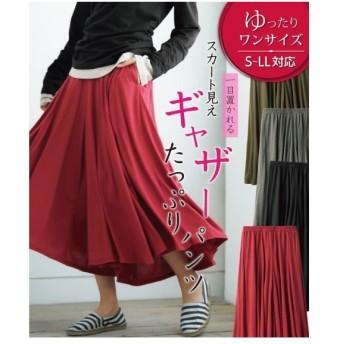パンツ ワイド ガウチョ レディース スカート 見え カットソー ロング S-LL ゆったり1サイズ S〜LL ニッセン