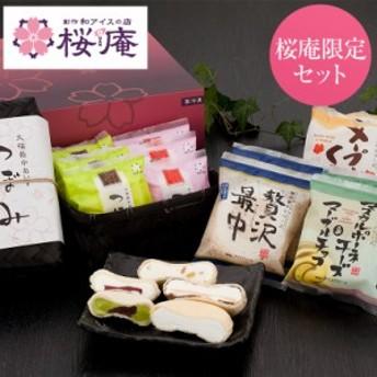 (アイス お中元) 桜庵特選 ギフト 「和」/モナカ アイスクリーム2019(送料込)(黒色)