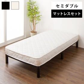 パイプベッド ポケットロールマットレスセット セミダブル ベッドフレーム マットレス ベッド ブラック スチール パイプ 1人暮らし ワンルーム