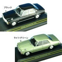 Daihatsu Copen 2003 argent F43-066 43 1//43