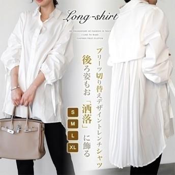 高レビュー プリーツ シャツ 切り替え 韓国ファッショントップス 春にピッタリ 透け感 爽やか印象 ホワイトシャツ 簡単にオシャレ感アップ