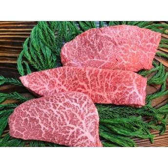 飛騨牛 5等級 ランプ・イチボ・心芯 もも肉レア部位3種のステーキセット 古里精肉店[F0037]