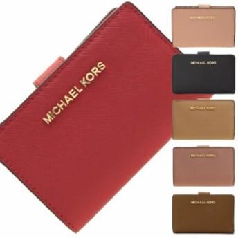 【セール】マイケルコース 財布 レディース 二つ折り M.MICHAEL KORS 35f7gtvf2l 人気 ミニ財布 革 かわいい 可愛い 薄い 軽量 折りたた