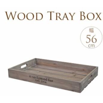 木製 シャビーウッド トレーボックス アンティーク 西洋 市場 トレイ プランター 装飾 ヨーロッパ