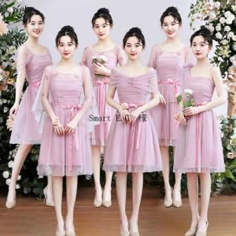 ブライズメイドドレス 花嫁 ロングドレス 演奏会 結婚式 二次会 パーティードレス 卒業式 お呼ばれワンピース3色