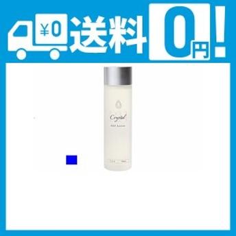 EGF 化粧水 ローション 150ml クリスタル121化粧水 レディース メンズ 無香料