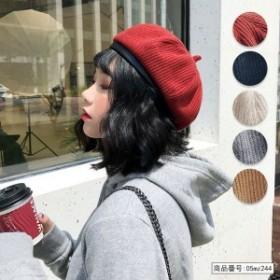 ベレー帽 レディース ニット帽 ニット ベレー帽子 帽子 ニット帽子 防寒 無地 アウトドア 厚手 ケーブル編み 小顔効果 可愛い おしゃれ