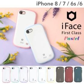 5638d2de5d スマホケース iface iPhone8 ケース iPhone7 iphone6 アイフェイス パステル iphone ケース カバー かわいい  耐衝撃 メール