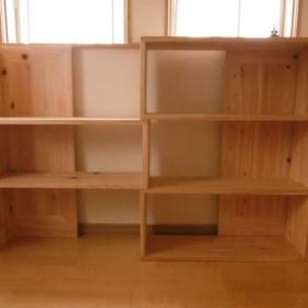 フリーボードBOX 書棚 組合せタイプ 受注生産