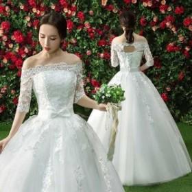 花嫁ウェディングドレス 結婚式 ロングドレス オフショルダー 七分スリーブ ウエディングドレス お嫁さん 花嫁ドレス 発表会 エンパイア