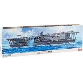 フジミ模型 1/350 日本海軍 航空母艦 加賀 木甲板シール付き プラモデル 艦船SP