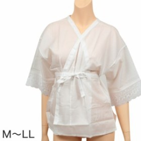 日本製 レディース キュプラ100% 背紐付き肌襦袢 M~LL (和装呉服) (取寄せ)