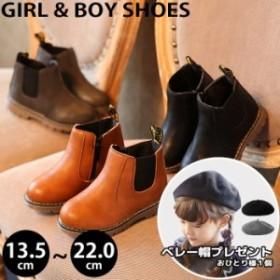 ベレー帽プレゼント キッズ ブーツ ショートブーツ 女の子 男の子 子供靴 暖かい 新作 冬 秋 送料無料
