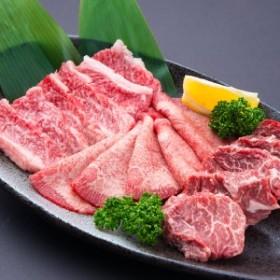 牛肉 焼肉セット 知多牛入 3種 600g 3~4人前 焼き肉 カルビ(知多牛) 牛タン(US産) ハラミ(US産) バーベキュー タケシタミート