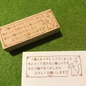 thank youスタンプ 枠ねこ2.5