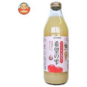 【送料無料】JAアオレン 希望の雫 1L瓶×6本入