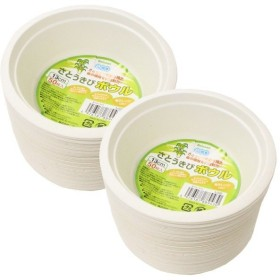 中村 使い捨て食器 ホワイト (50枚入×2個セット) さとうきび繊維 ECO 業務用 13cm 50枚入 2個セット