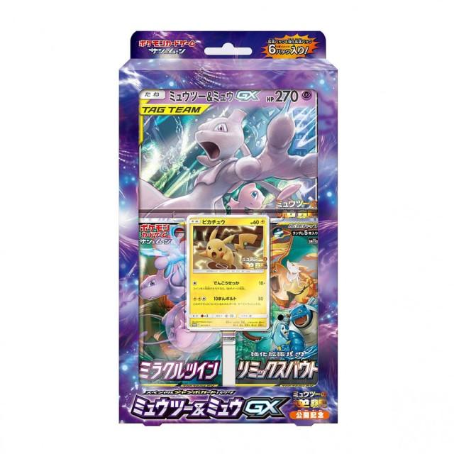 ポケモンカードゲーム サン&ムーン スペシャルジャンボカードパック 「ミュウツー&ミュウ GX」