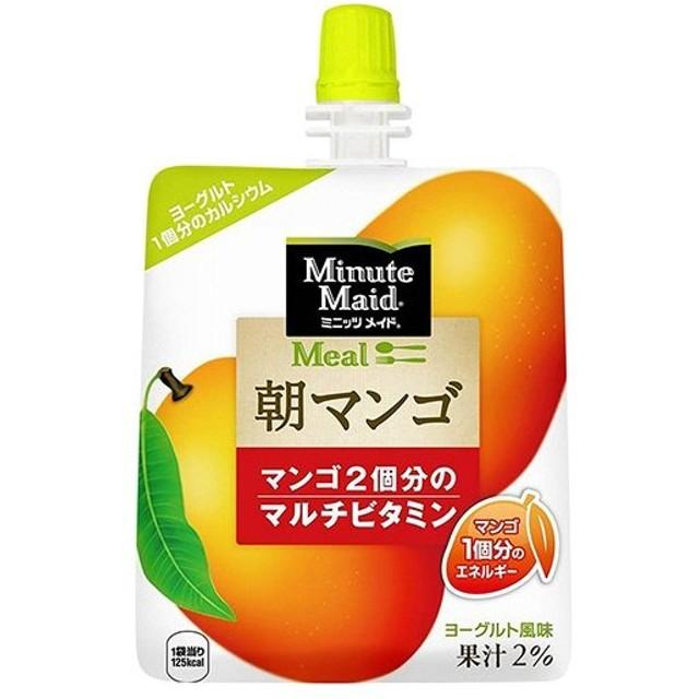 コカ・コーラ ミニッツメイド 朝マンゴ 180gパウチ 1ケース(24パック)