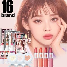 BestColor最安挑戦★16BRAND★ NEW COLOR★ EYE MAGAZINE & RU16 Taste-Chu Tint /Fruit-Chu