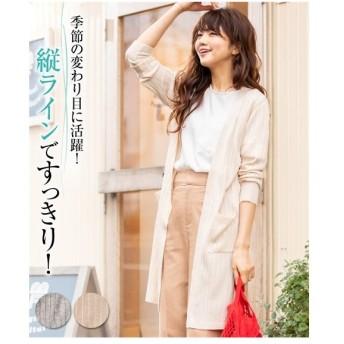 カーディガン レディース リブ編 ロング丈 トッパー ニット  S/M/L ニッセン