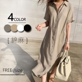 ◆時間限定◆2019春夏人気新品 韓国ファッション 春夏の 半袖 ロングワンピ コットンリネン 、ワンピース Vネック