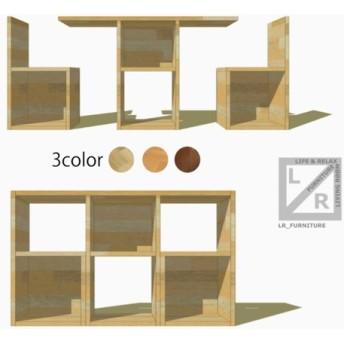 オーダーメイド 職人手作り ダイニングセット オープンシェルフ リビング収納 収納 木目 天然木 家具 サイズオーダー可