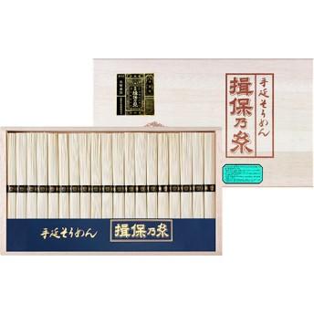 手延素麺 揖保乃糸 特級品 ギフト TW-30 (1セット)