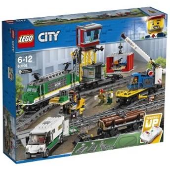 LEGO レゴ レゴブロック 60198 シティ 貨物列車