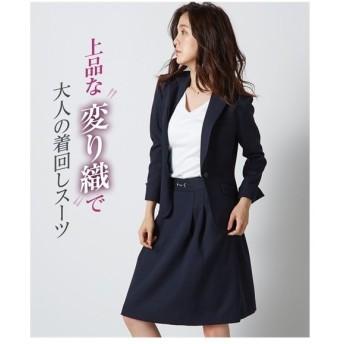 スーツ オフィス 大きいサイズ レディース 洗える変り織 スカート テーラード ジャケット +タックフレア 年中 21〜38号 ニッセン