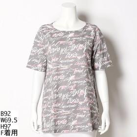 [マルイ]【セール】【大きいサイズ】ロゴ柄ロングTシャツ/ラクープ(LACOUPE)