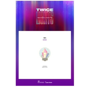 TWICE 公式グッズ TWICE WORLD TOUR 2019 TWICELIGHTS IN SEOUL バッジ