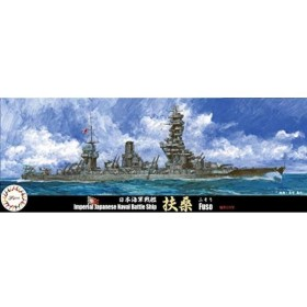 フジミ模型 1/700 特シリーズ No.67 EX-1 日本海軍戦艦 扶桑 昭和19年 (エッチングパーツ付き) プラモデル 特67EX-1