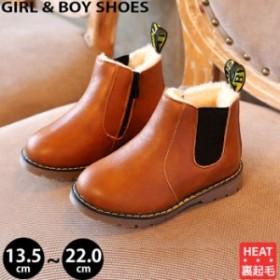 ベレー帽プレゼント キッズ ブーツ ショートブーツ 女の子 男の子 子供靴 裏起毛 暖かい 新作 冬 秋 送料無料