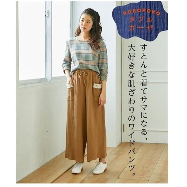 パンツ ワイド ガウチョ 大きいサイズ レディース 綿100% ダブルガーゼレースポケット付きワイド  LL/3L ニッセン