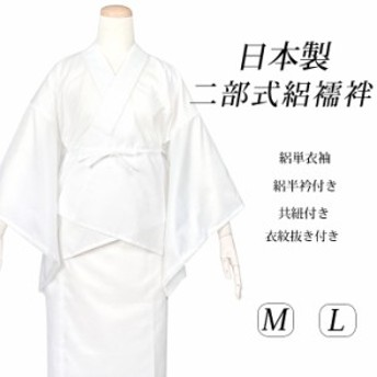 (日本製 二部式襦袢 絽) 長襦袢 夏 絽 二部式 洗える 二部式襦袢 日本製 綿 レディース 女 (zr)