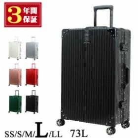 1640f76046 NAKURU キャリーバッグ Sサイズ キャリーケース S スーツケース フレーム ...