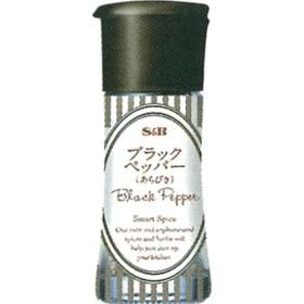 ヱスビー食品 スマートスパイス ブラックペッパー(あらびき) 9.7g