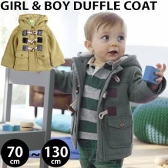 キッズ ダッフルコート 男の子 女の子 コート アウター 裏起毛 裏ボア 暖か 防寒 冬 子供服 子ども服 送料無料