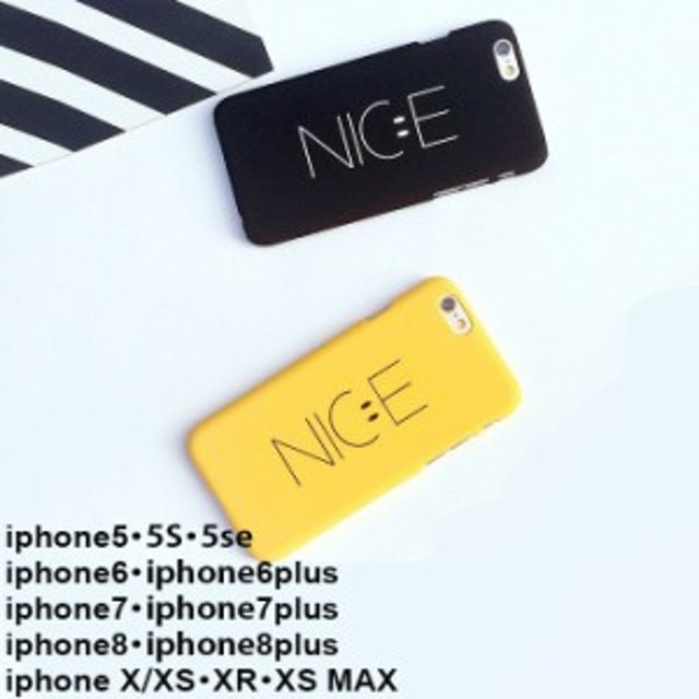 iphone7 iphone7plus 8 iphone8plus iphoneX XS XR iphone XS MAX ケース スマホケース カバー ネコポス送料無料