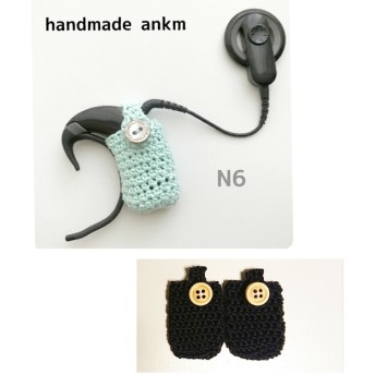人工内耳カバー コクレア N6 黒2個売り 補聴器カバー