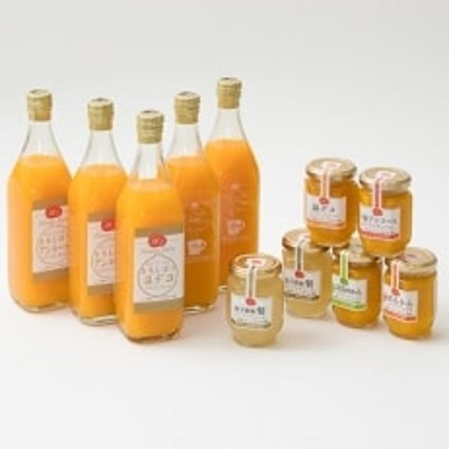 九州・大分県杵築産 豊予農場の「季節のおまかせジュース5本・ジャム6本セット」