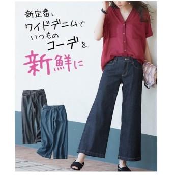 パンツ デニム9分丈ワイドパンツ(股下65cm) ニッセン nissen