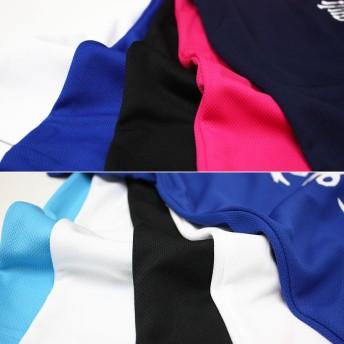 Tシャツ - GROOVY STORE Tシャツ ユニーク パロディ バリエーション 吸水速乾 半袖 Tシャツ