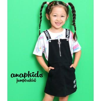 【セール開催中】ANAP KIDS(キッズ)リングジップジャンパースカート