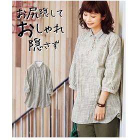 綿スラブストライプちび衿7分袖シャツチュニック