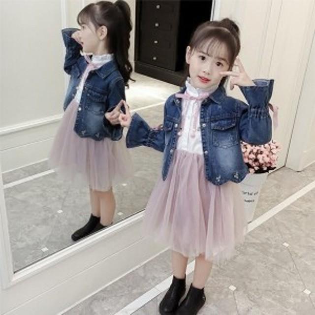 737c8175e74 韓国子供服 セットアップ 女の子 デニムジャケット コート ワンピース 2点セット 子供服 子供 キッズ