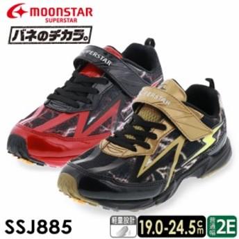 ムーンスター バネのチカラ キッズ ジュニア 子供 こども 男の子 スニーカー 運動靴 MOONSTAR SSJ885 ゴールド レッド 軽量 イナズマプリ